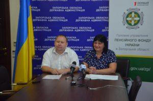 SMS-информирование и электронное пенсионное удостоверение: в Запорожье рассказали о пенсионных нововведениях - ФОТО