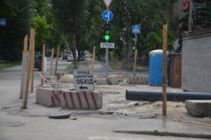 Как в Запорожье продолжается реконструкция проспекта Маяковского - ФОТО