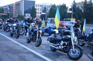 Мотоциклы, байкеры и государственный флаг: в Запорожье завершился всеукраинский мотопробег - ФОТО, ВИДЕО