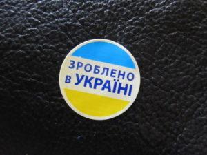 Запорожские таможенники выдали почти 2 тысячи сертификатов для экспорта товаров в страны ЕС