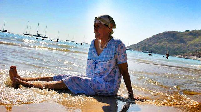 На запорожском курорте утонула пожилая женщина