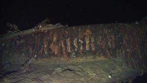 Водолазы из Южной Кореи обнаружили крейсер с золотом времен Русско-японской войны - ФОТО, ВИДЕО