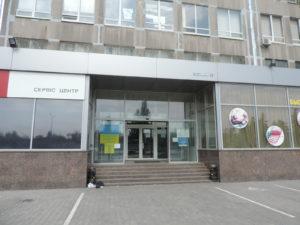 В Апелляционном суде САП оспаривает решение по Запорожской областной клинической больнице