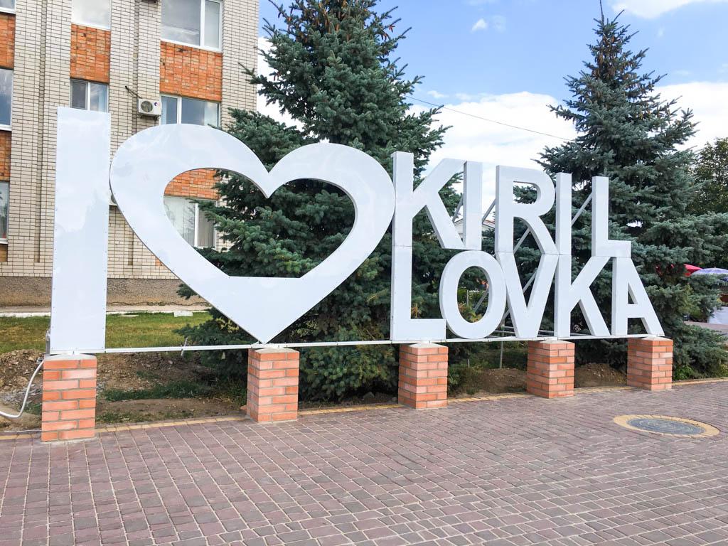 Чиновники из ОГА посчитали, что для того, чтобы обеспечить в Кирилловке централизованную подачу воды, понадобиться более миллиарда гривен