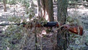 В Запорожье браконьеры  в месте массового отдыха подвесили заряженное ружье – ФОТО