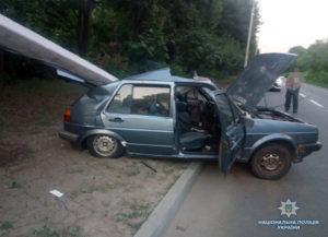 В полиции Запорожьяоткрыли уголовное дело из-за ДТП на трассе, где пострадали трое людей – ФОТО