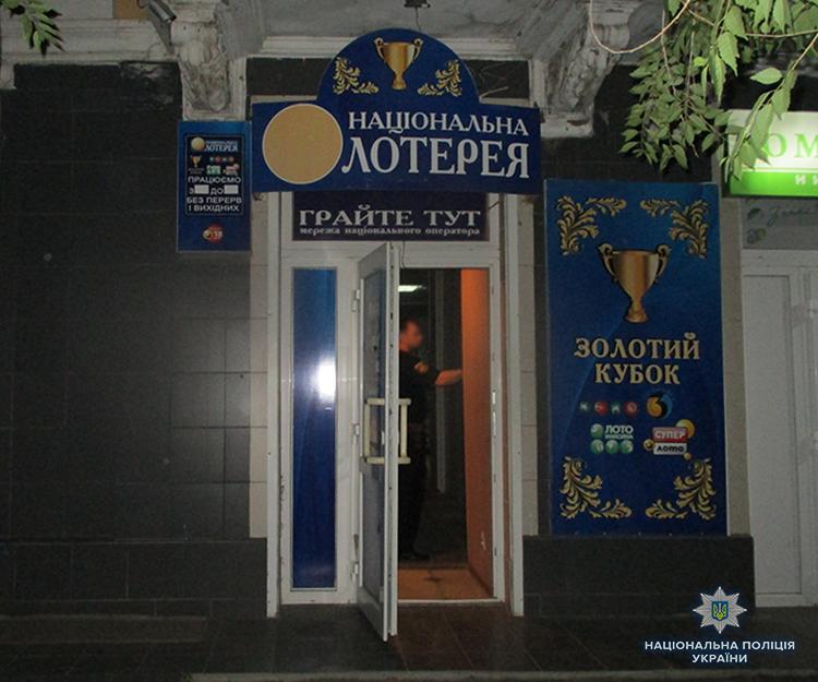 В Запорожской области мужчина подорвал зал игровых автоматов - ФОТО