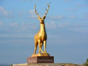 Чиновники Кирилловки никак не могут решить, что делать с отломанными рогами у памятника оленя – ФОТО
