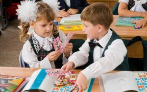 В Запорожье многодетным семьям с первоклассниками выплатят по тысяче гривен