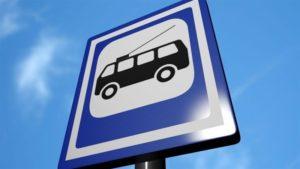 Запорожцев предупреждают об изменении движения автобусных маршрутов