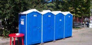 В Запорожье чиновники просят выделить полмиллиона гривен на обслуживание общественных туалетов