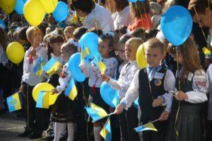 В Запорожской ОГА предложили проводить торжественную линейку и День знаний в субботу