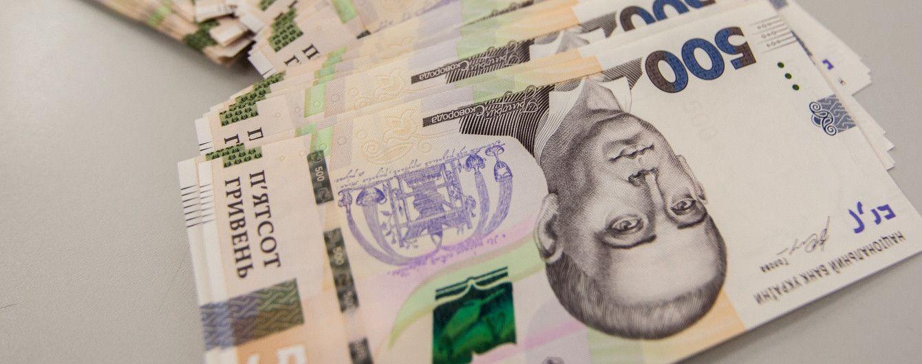 Запорожский крупный бизнес заплатил 6,5 миллиарда гривен налогов