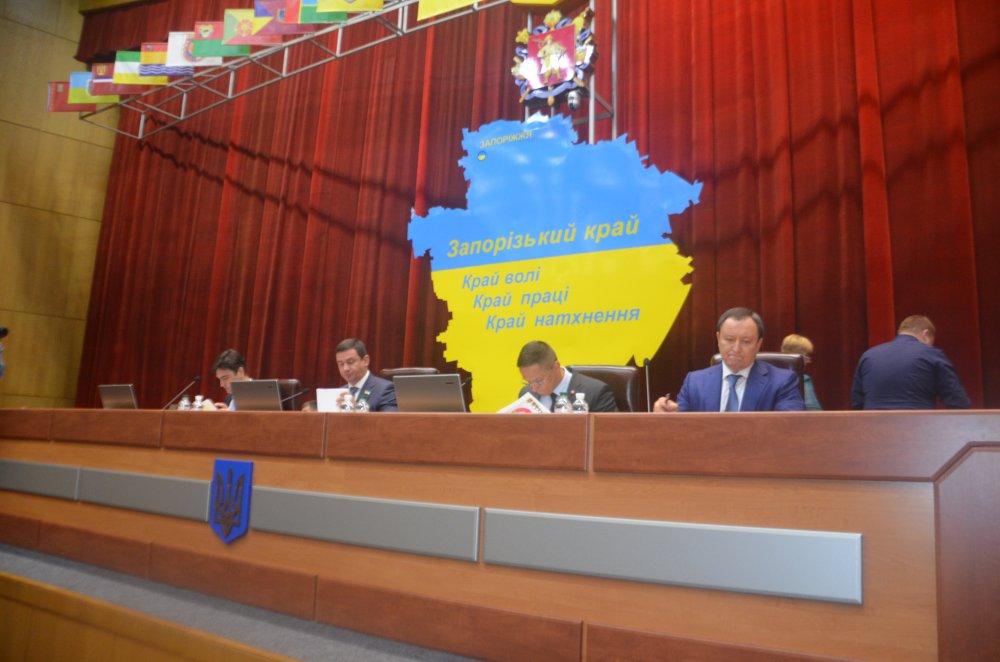 В конце августа Запорожский облсовет соберется на сессию