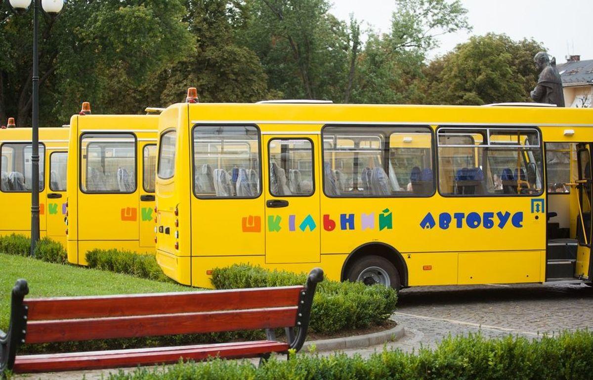 В Запорожской области школьников будут перевозить новые автобусы