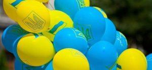 В Запорожье собираются установить рекорд с воздушными шариками