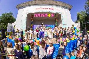 В Запорожье пройдет благотворительный фестиваль для детей-сирот «Мама + я»