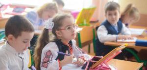 В Запорожской области выделили 37 миллионов гривен на закупку оборудования и материалов для Новой украинской школы