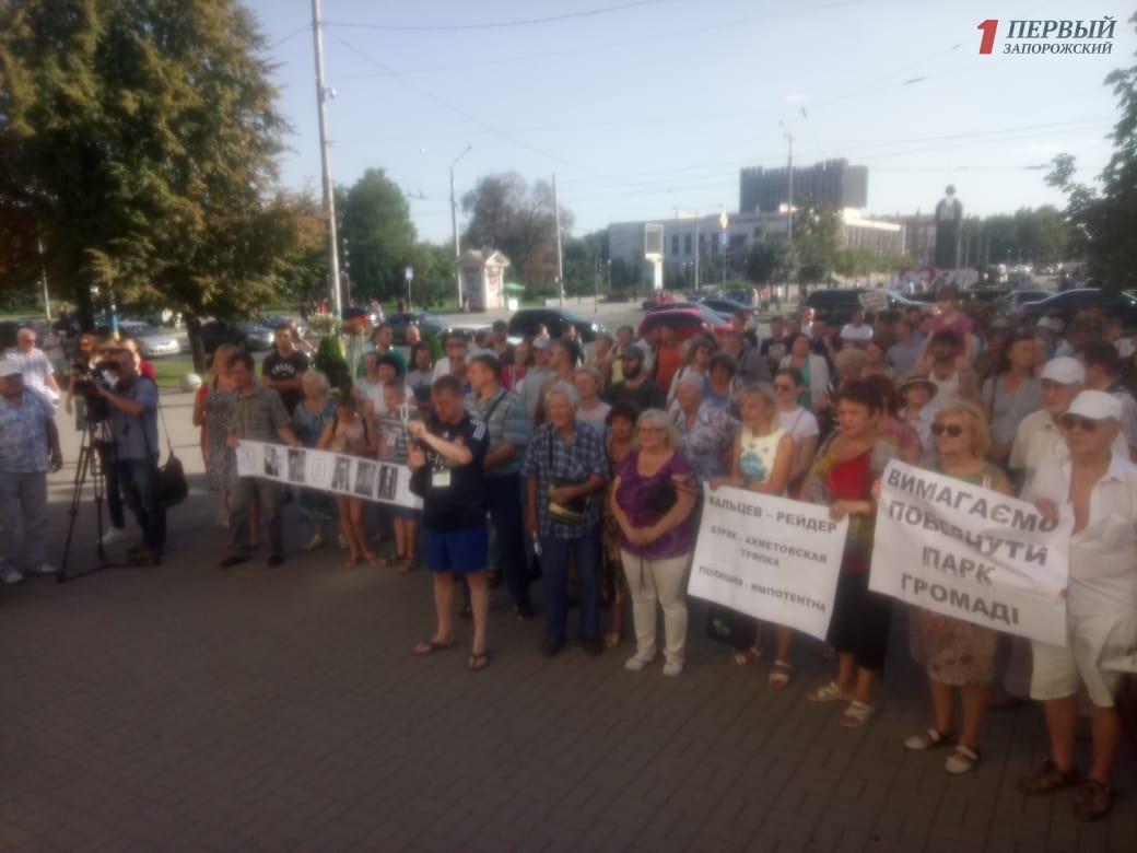 Более сотни жителей Запорожья собрались под мэрией на протестную акцию из-за вырубки парка Яланского - ФОТО