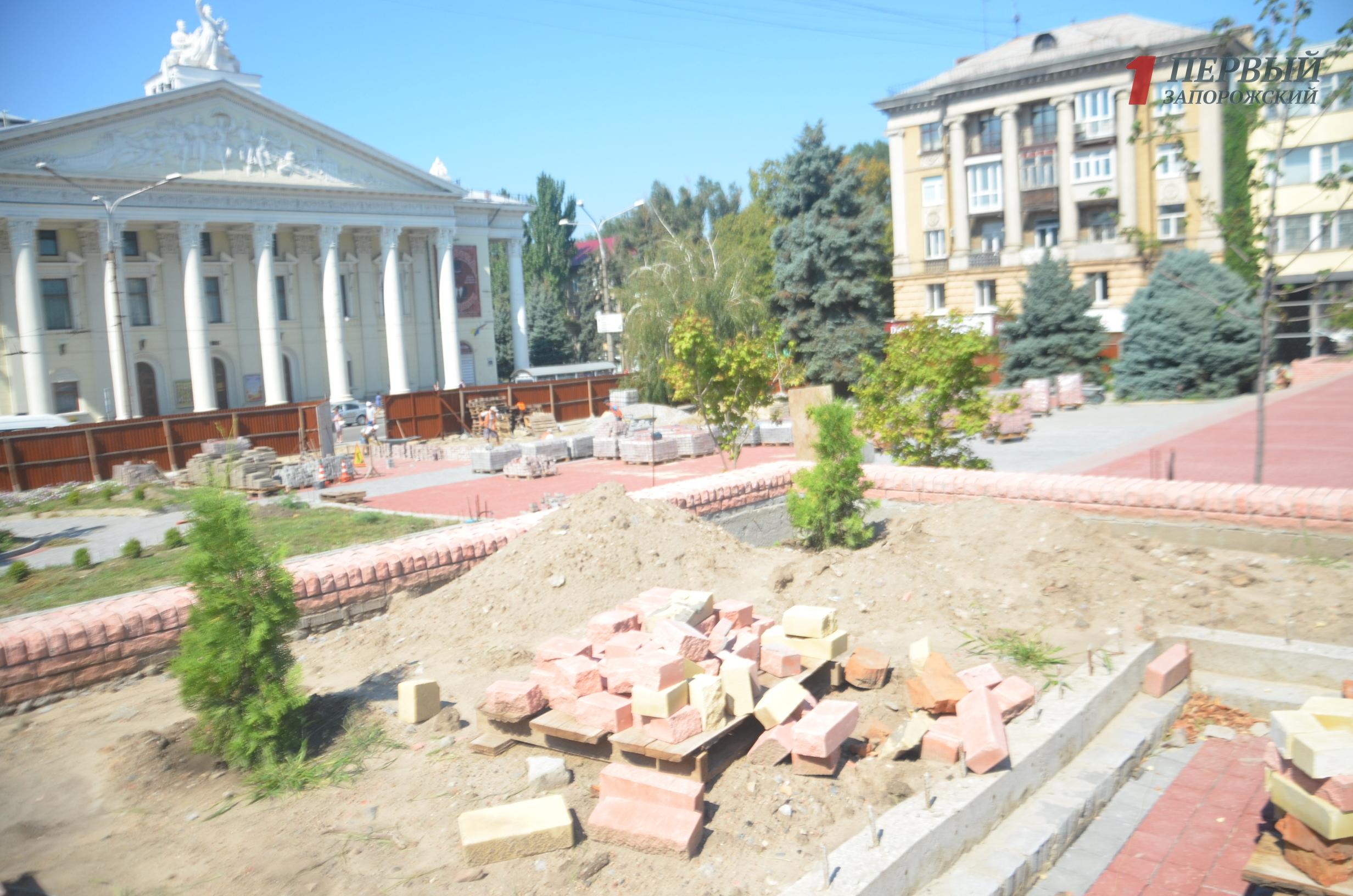 Стало известно, когда в Запорожье откроют обновленный сквер напротив театра имени Магара за 10 миллионов гривен