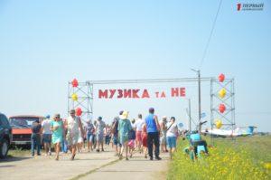 Полеты, выставка техники, авиашоу и фудкорты: в Запорожье открылся масштабный фестиваль