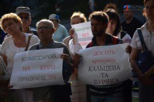 В Запорожье активисты митингуют под управлением полиции - ФОТО, ВИДЕО