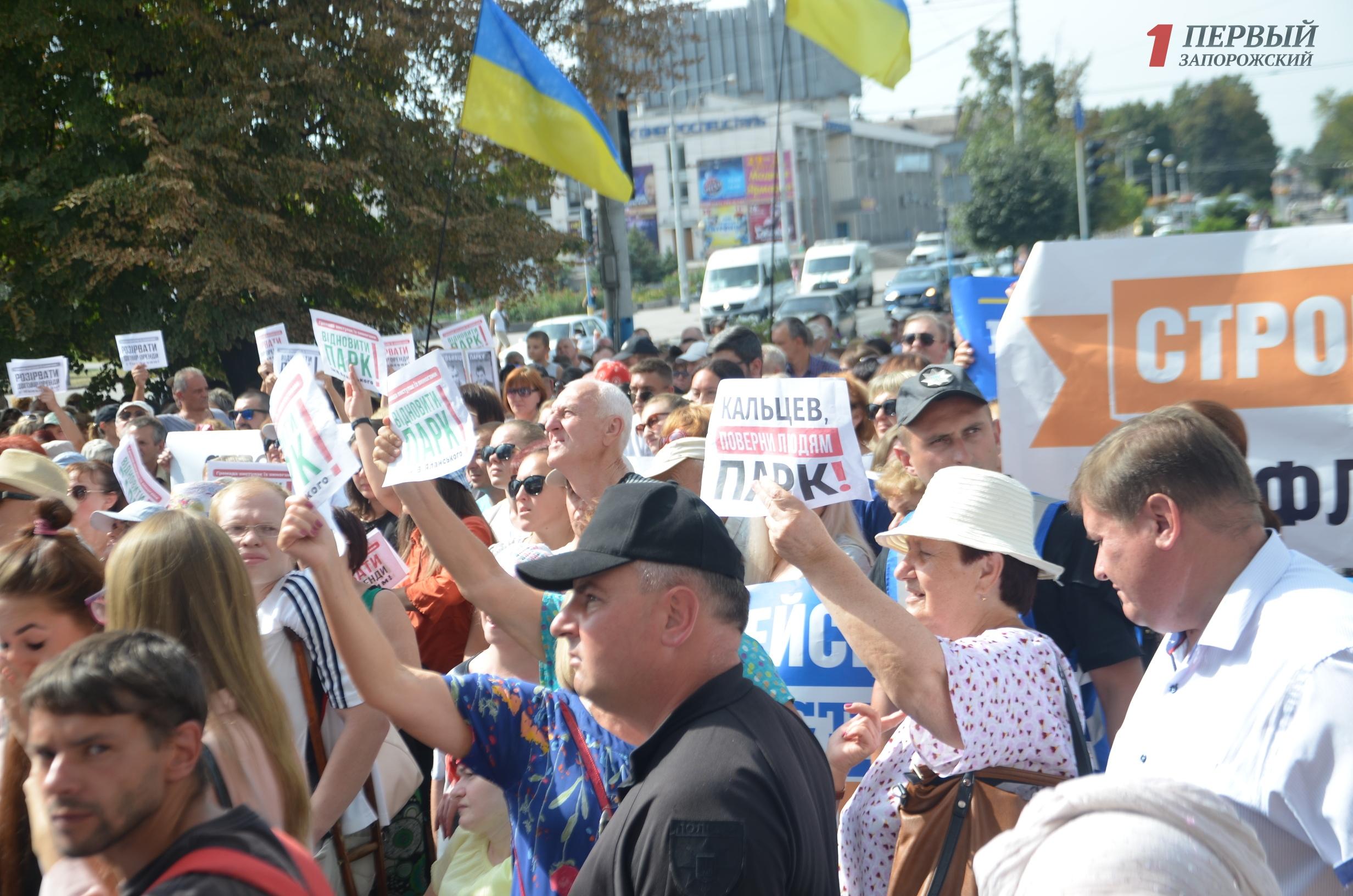 В Запорожье под стенами мэрии проходит двойной митинг защитников и противников строительства ТРЦ в центре города - ФОТО