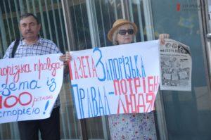 Запорожские депутаты не захотели реформировать коммунальную газету