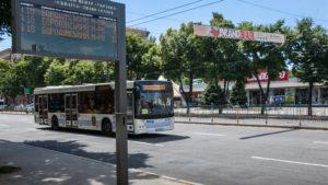 В Запорожье из-за фестиваля «Khortytsia Freedom» продлят работу общественного транспорта