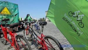Запорожье присоединится к велопробегу «Вижу, Могу, Помогу!»
