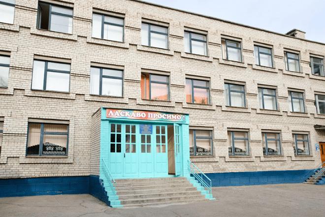 В Запорожье выделят 6 миллионов гривен на ремонт спортзала и закупку интерактивных комплексов в школу