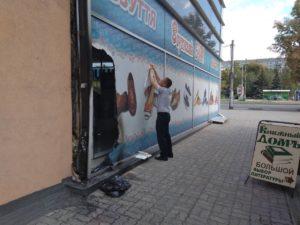 В Запорожье произошло возгорание в одном из магазинов торгового центра – ФОТО