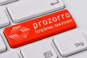 Благодаря системе  Prozorro коммунальные учреждения Запорожского областного совета сэкономили за месяц почти 2 миллиона гривен