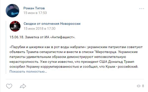 titov-os-3
