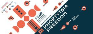 ONUKA, СКАЙ и Воплі Відоплясова: стала известна программа музыкального фестиваля «Khortytsia Freedom»