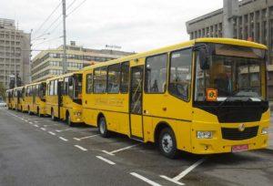 Запорожские депутаты выделили дополнительное софинансирование на покупку школьных автобусов в сельскую местность