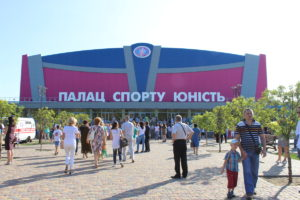 В Запорожье торжественно открыли дворец спорта «Юность» - ФОТО