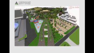В Запорожье компания Кальцева инициировала проведение очередных общественных слушаний под соусом «благоустройства парка Пушкина»