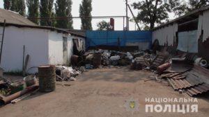 В Запорожской области у нерадивого предпринимателя изъяли 19 тонн металлолома - ФОТО