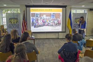 В Запорожье презентуют проект неформального обучения для подростков «Агенты изменений. Дети»