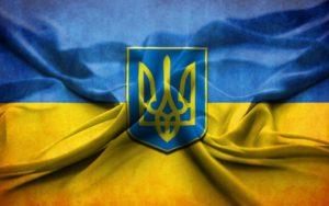 Жителей Запорожья приглашают на выставку «История государственного герба Украины»