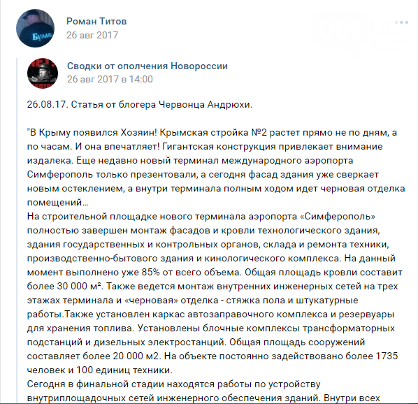 titov-os_5b617215565bd