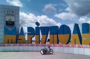 В Мариуполе «запахло» азотом и началась борьба за бизнес-позиции