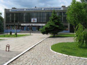 Факультет физического воспитания ЗНУ отметил 50-летний юбилей - ФОТО