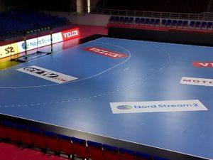 В Запорожье в обновленном Дворце спорта «Юность» транслировали рекламу