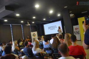 В Запорожье обсуждают пути развития креативной индустрии – ФОТО