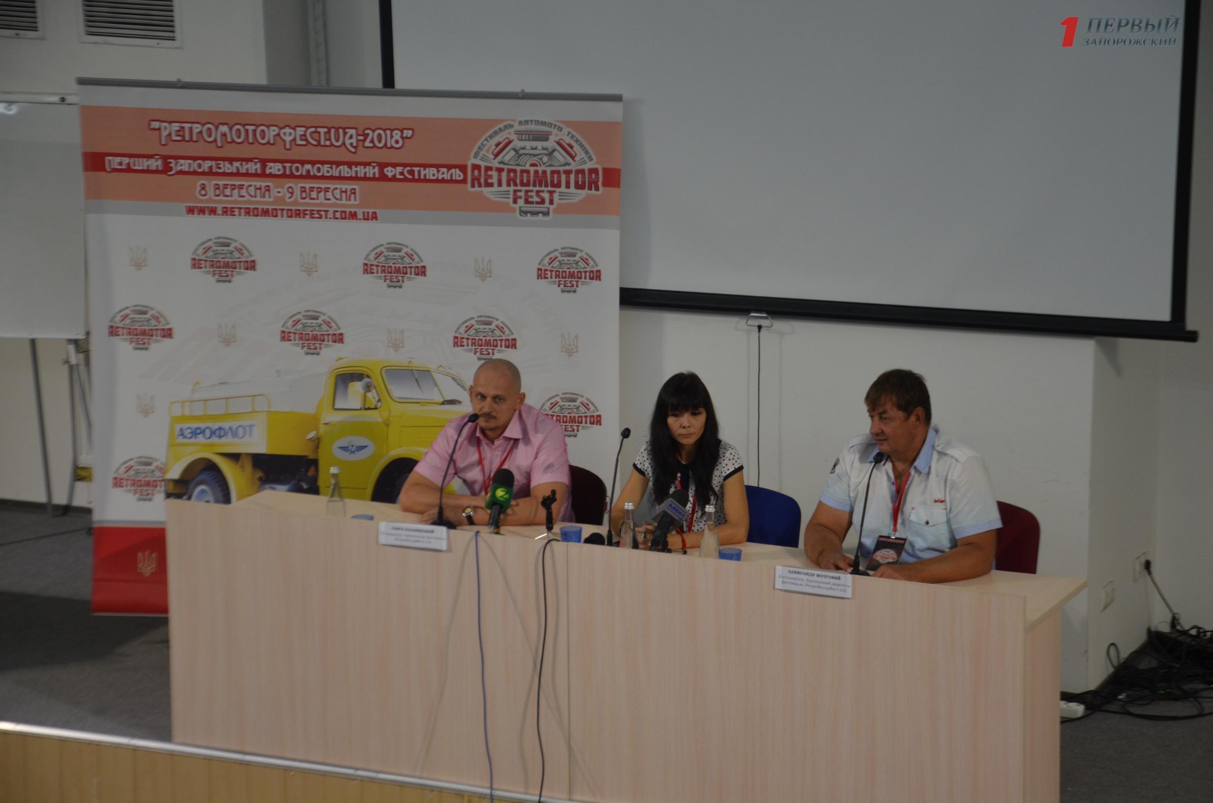 В Запорожье в масштабном ретро-фестивале примут участие более сотни аутентичных автомобилей - ФОТО