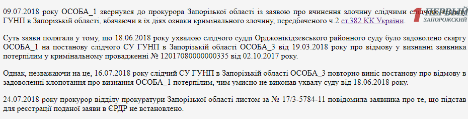 5b97c4243d06e_119