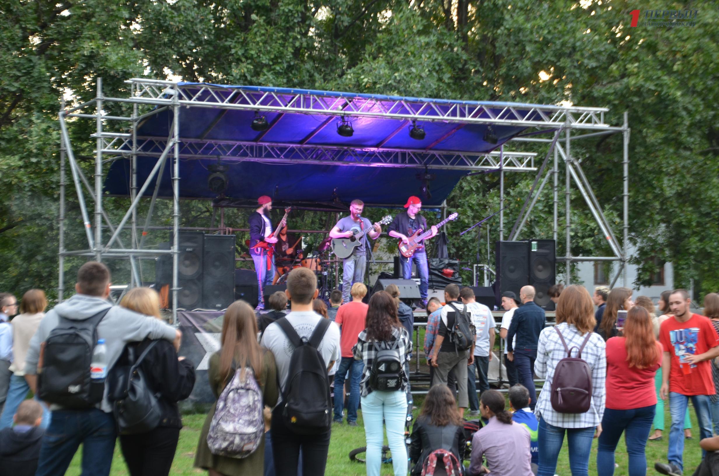 Мастер-классы, развлечения и рок-музыка: в Запорожье прошел музыкальный фестиваль