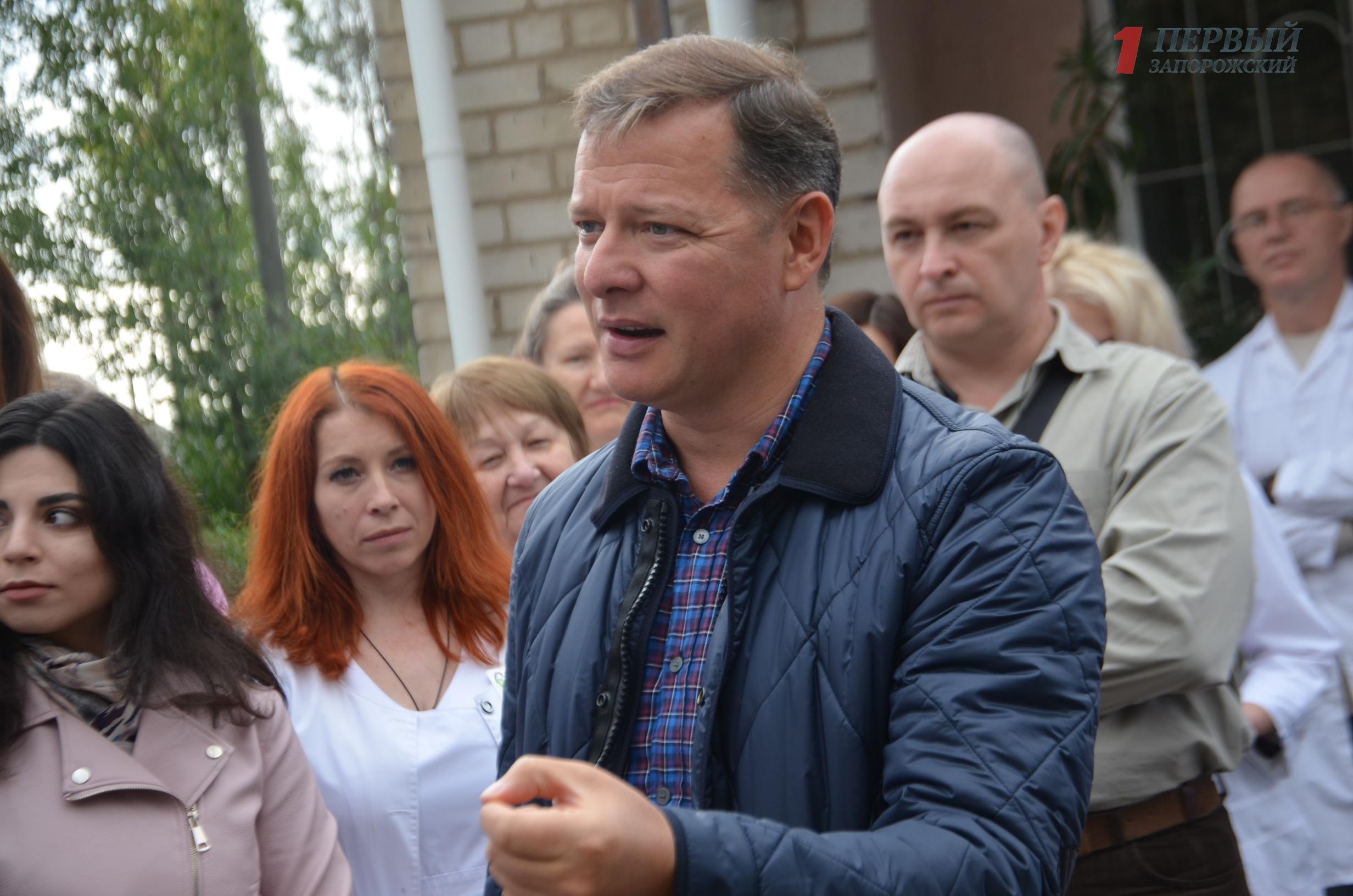 Олег Ляшко посетил запорожский онкодиспансер, где откроют новый корпус для проведения лучевой терапии – ФОТО